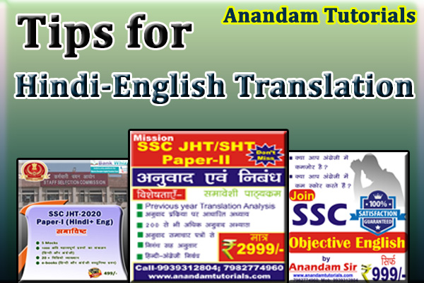 Tips for Hindi English Translation for SSC JHT Exam