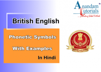 British phonetic with example in hindi