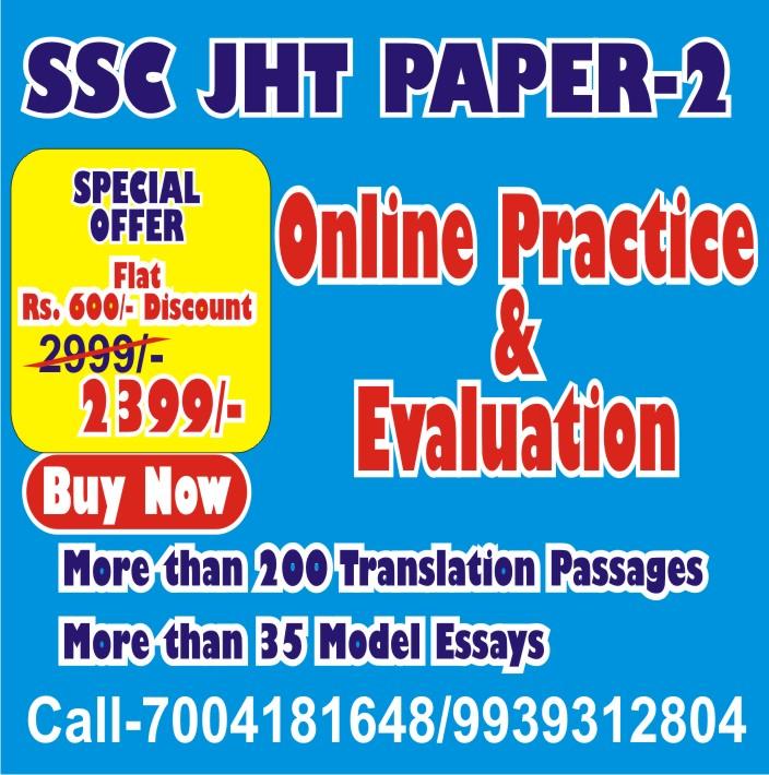 SSC JHT Online Course