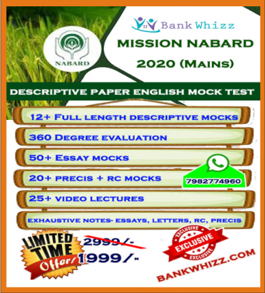 NABARD GRADE A 2020 – Descriptive English Comprehensive Course