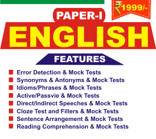 OBJECTIVE ENGLISH COURSE