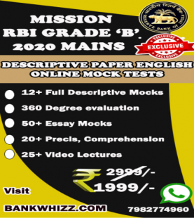 RBI GRADE B DESCRIPTIVE ENGLISH COURSE