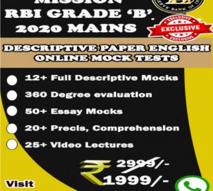 RBI GRABE B DESCRIPTIVE ENGLISH