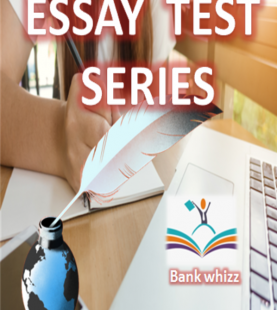 NABARD Mains 2020 – Essay Test Series
