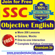 Free SSC  Objective English Online Course