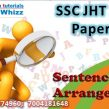 Sentence Arrangement | Quiz 4
