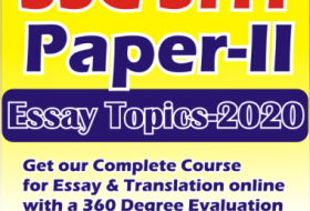 Important Essay Topics for SSC JHT Paper-II Exam-2020-21