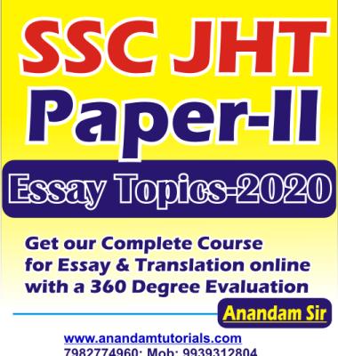 Important Essay Topics for SSC JHT Paper-II Exam-2020-21