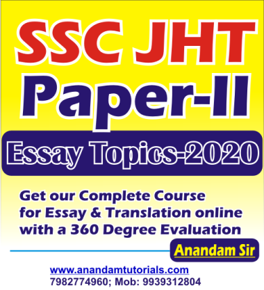 SSC JHT Important Essay Topics 2020