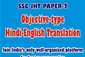 Bank Rajbhasha Adhikari and SSC JHT Preparation Translation