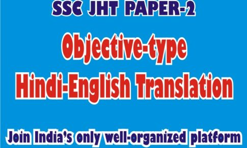 Bank Rajbhasha Adhikari and SSC JHT Preparation Translation