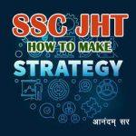 How to score maximum in ssc jht exam
